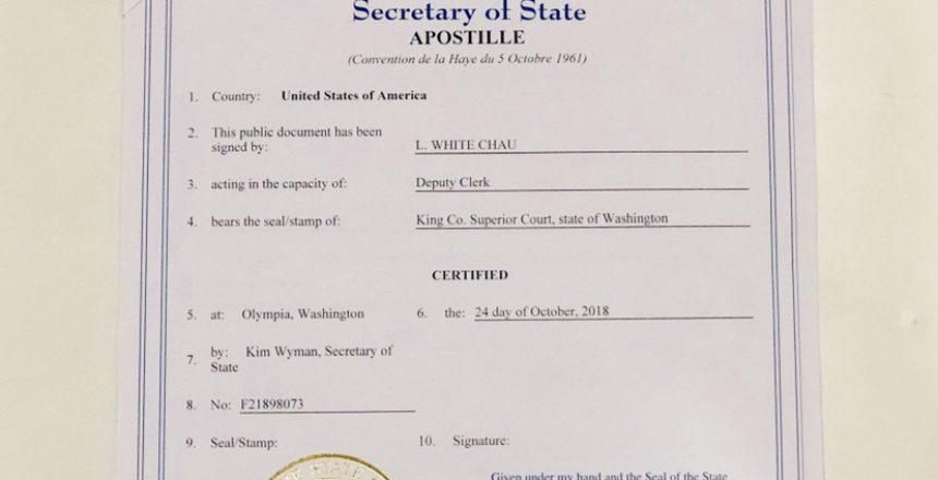 Apostille for Birth Certificate